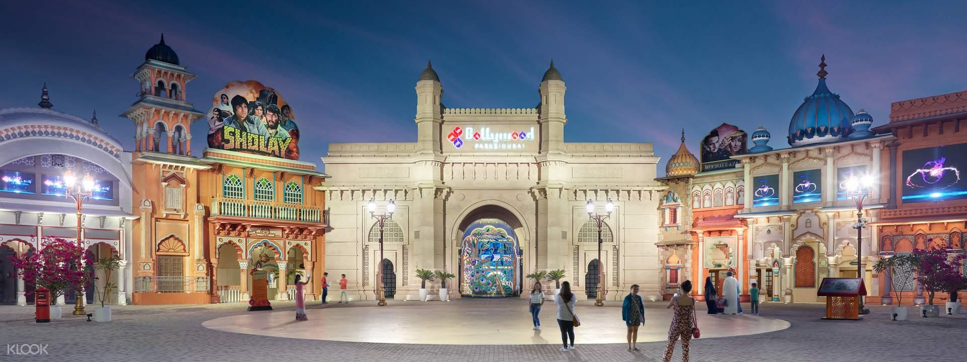 Dubai Parks and Resorts Day Pass (Legoland, Motiongate