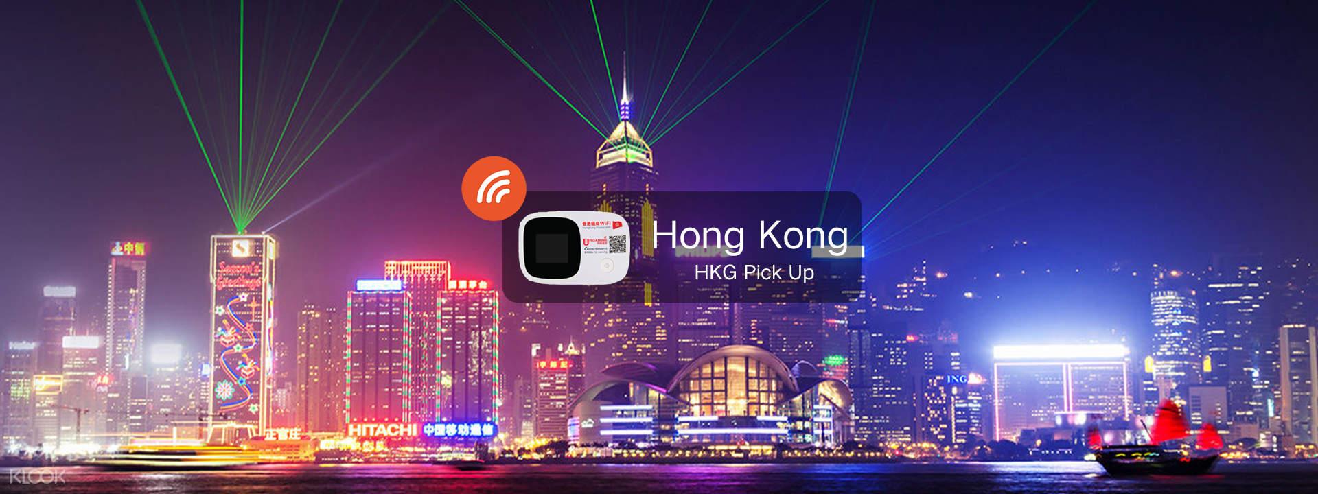 香港4G WiFi分享器 - 每日500MB,超過降速2G(香港領取) - KLOOK客路