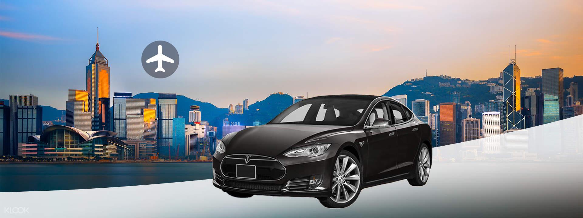 Tesla Hong Kong Airport Transfers (3 Pax) for Hong Kong