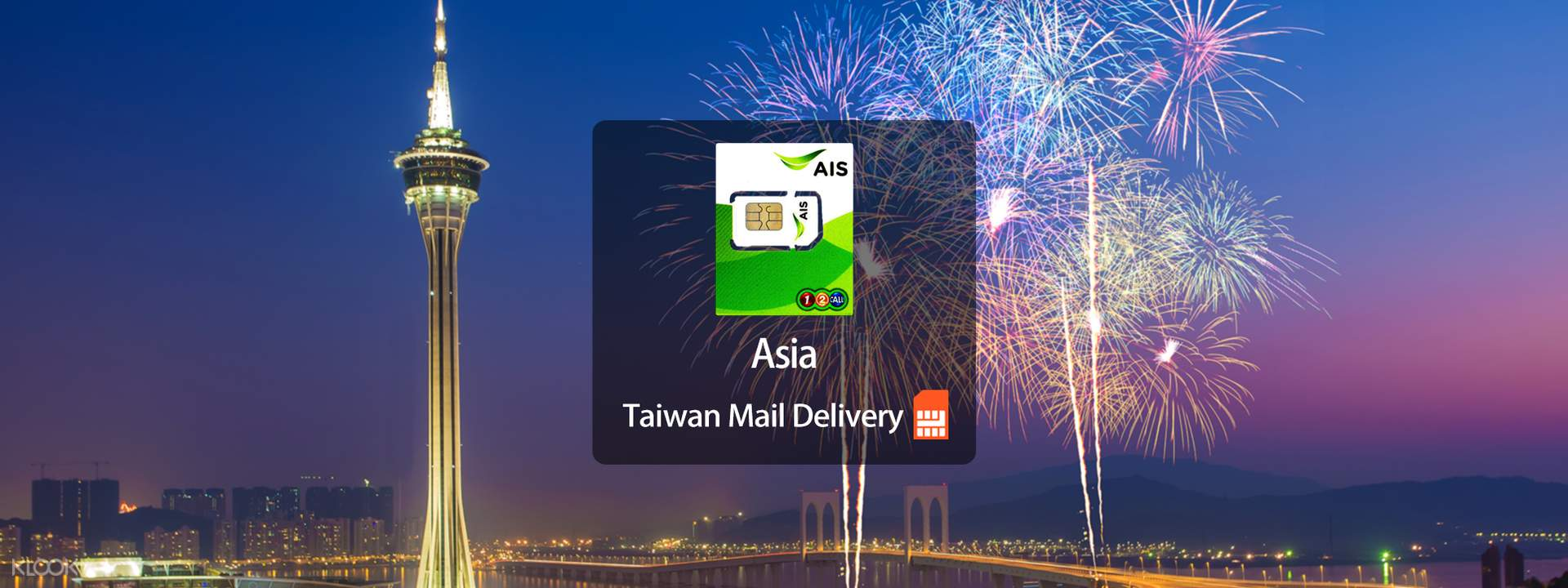 4G SIM Card (Taiwan Home Delivery) for Asia from AIS - Klook