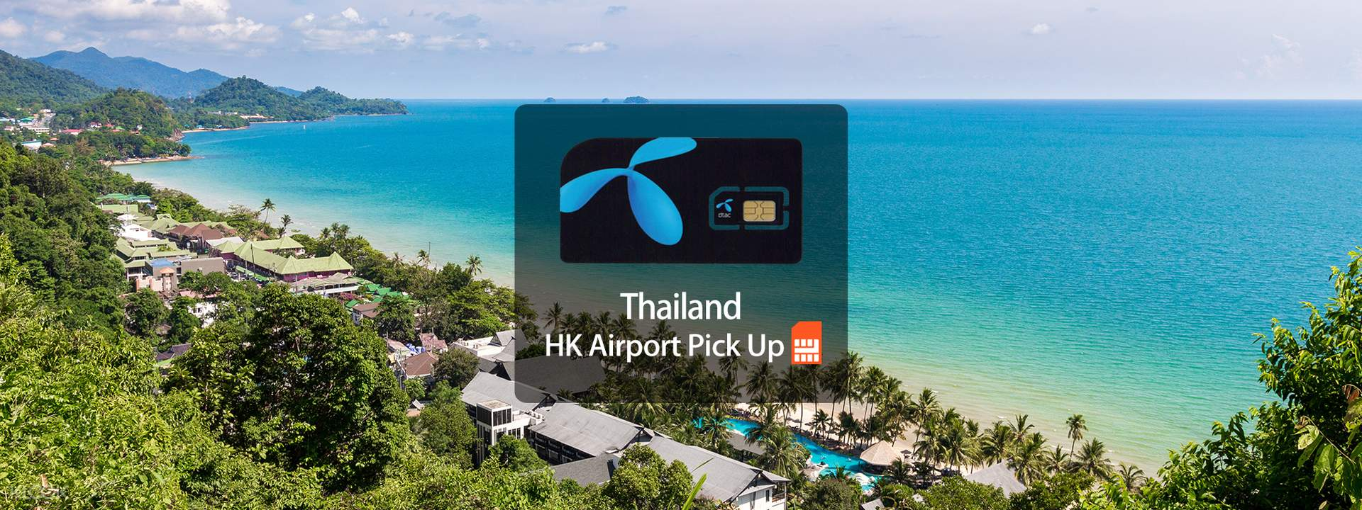 4G SIM Card (HK Airport Pick Up) for Thailand from Happy