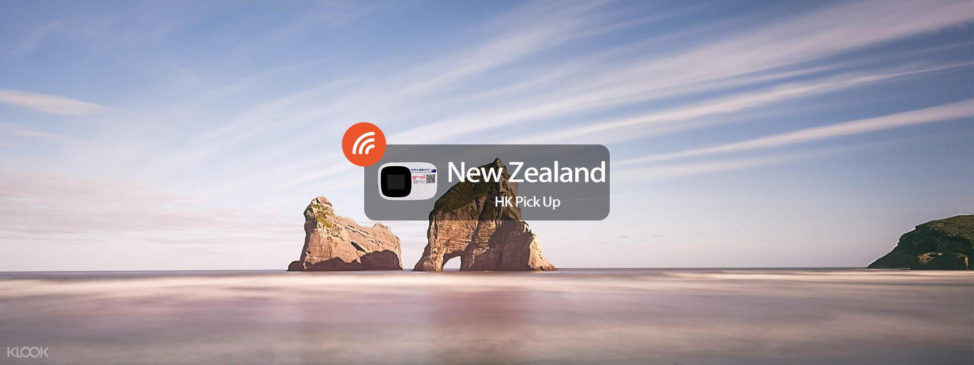 4G/3G WiFi (Hong Kong Pick Up) for Australia/New Zealand