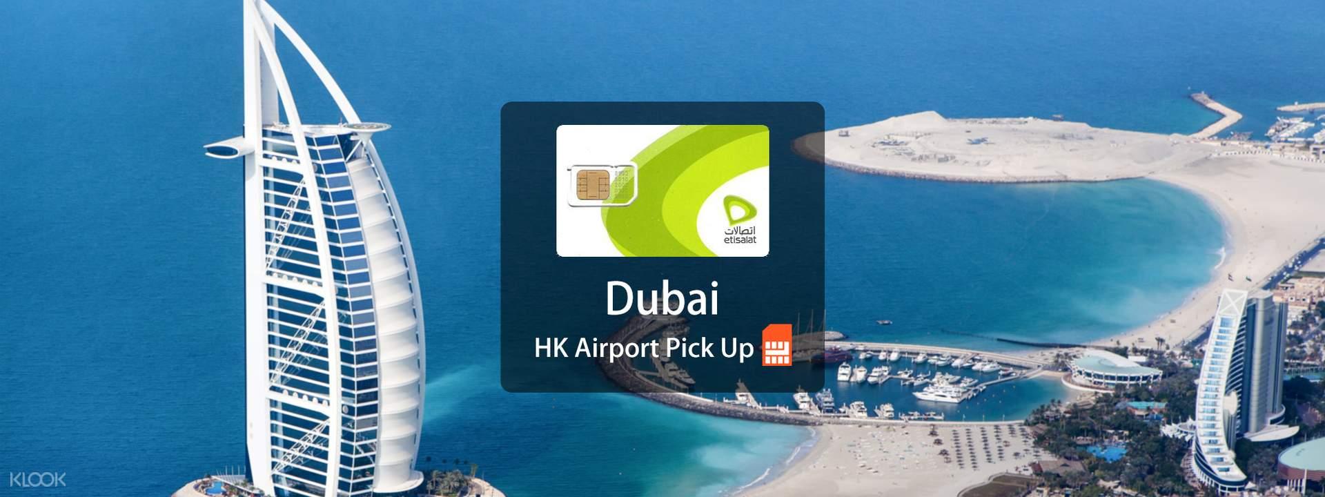 4G/3G Dubai Prepaid SIM Card (Hong Kong Airport Pick Up