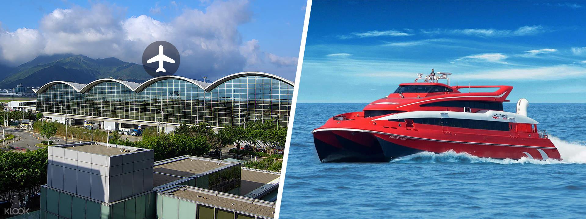 TurboJet Ferry Tickets (Macau - HK Airport) - Hong Kong
