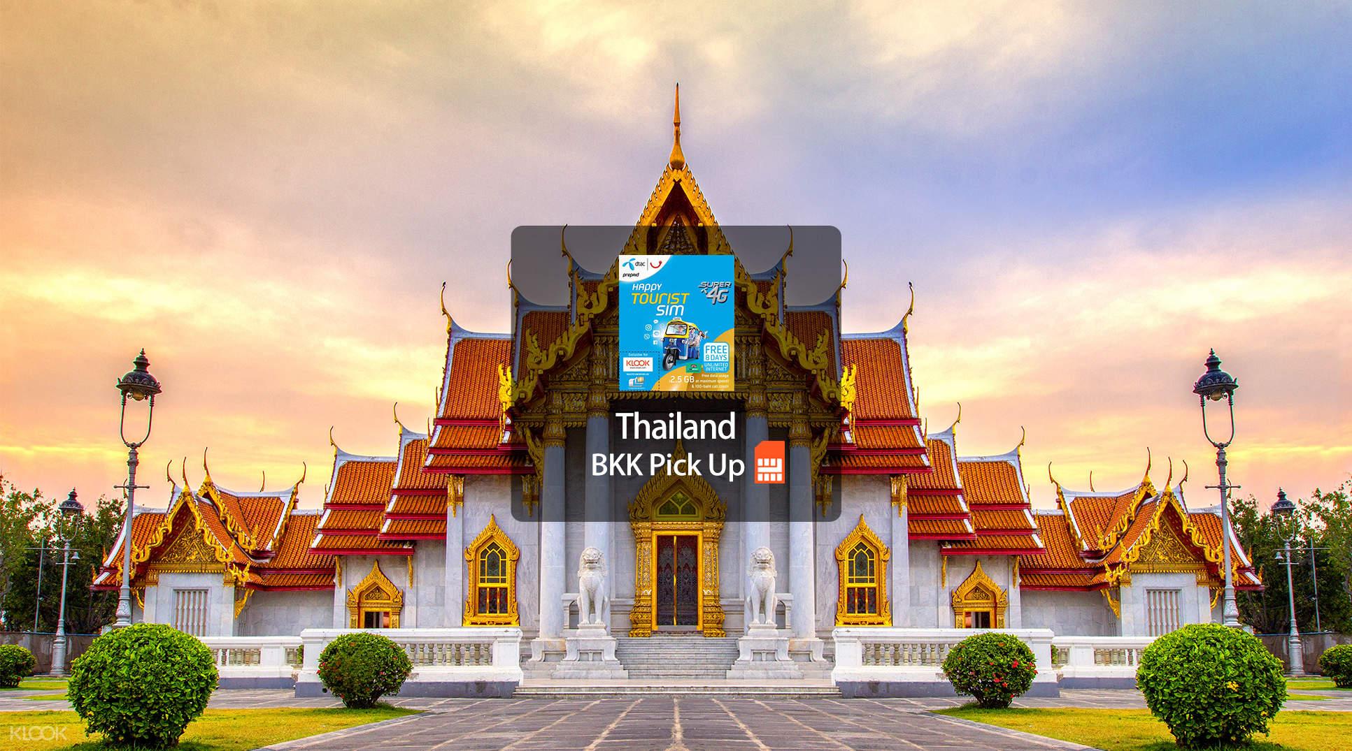 泰國SIM - Klook客路