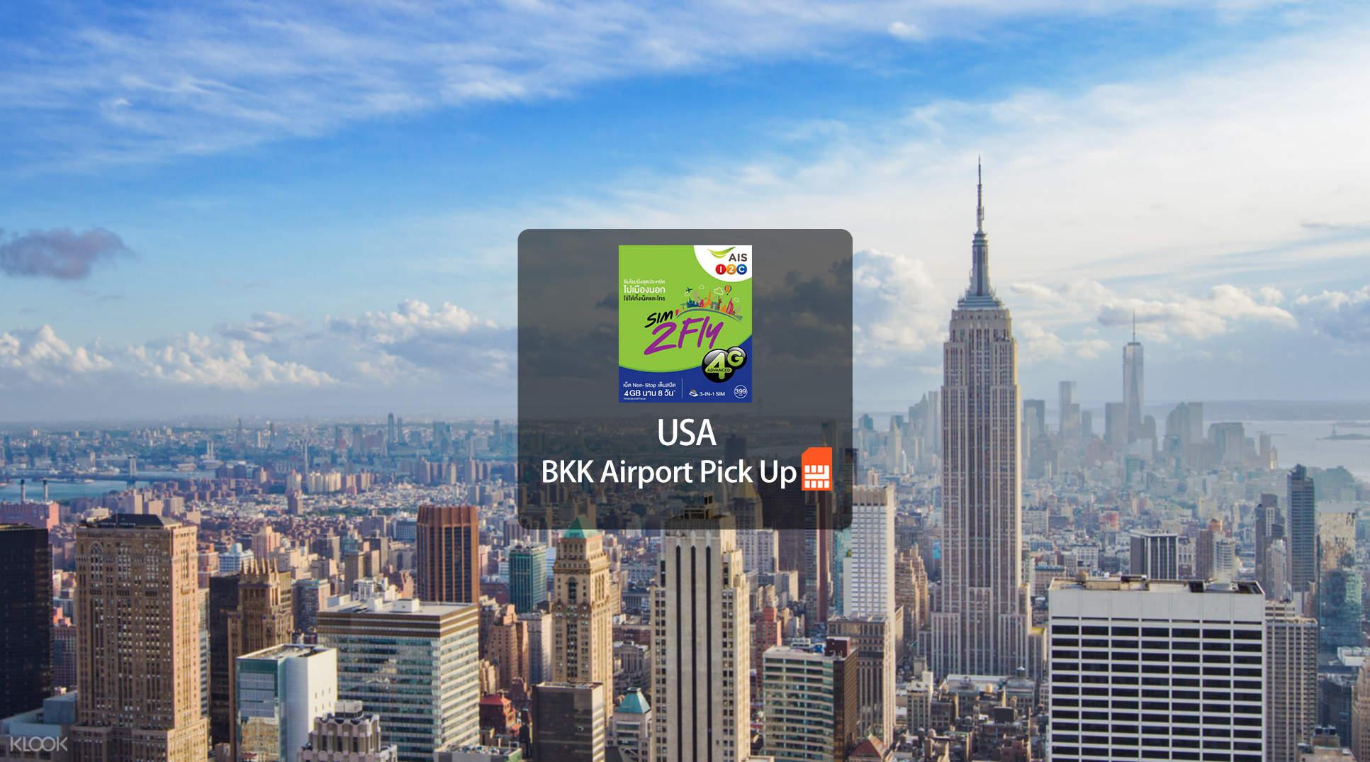 USA Prepaid 4G SIM Card (BKK Airport Pick Up) from AIS - Klook