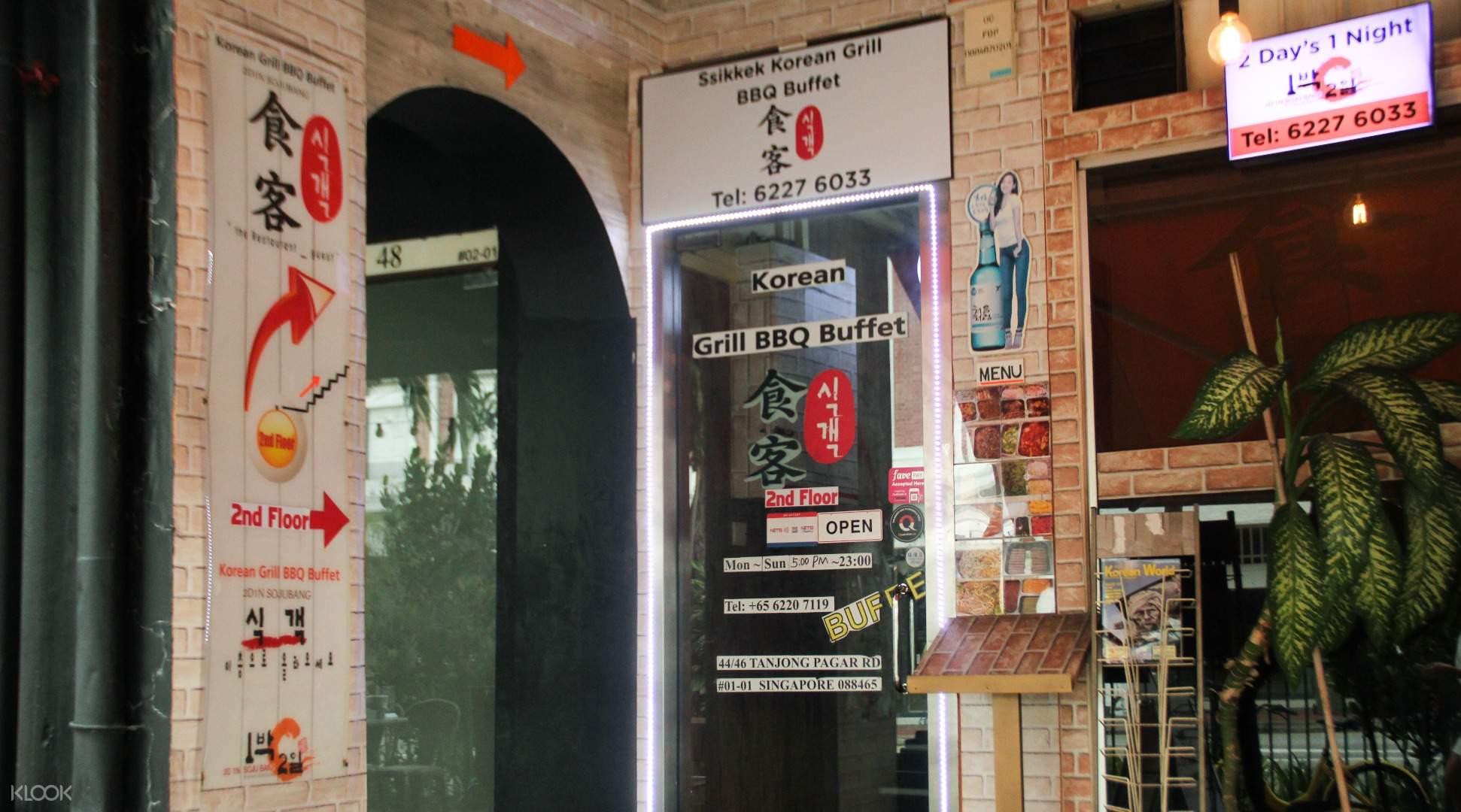 Awe Inspiring Ssikkek Korean Grill Bbq Buffet In Tanjong Pagar Interior Design Ideas Gentotryabchikinfo