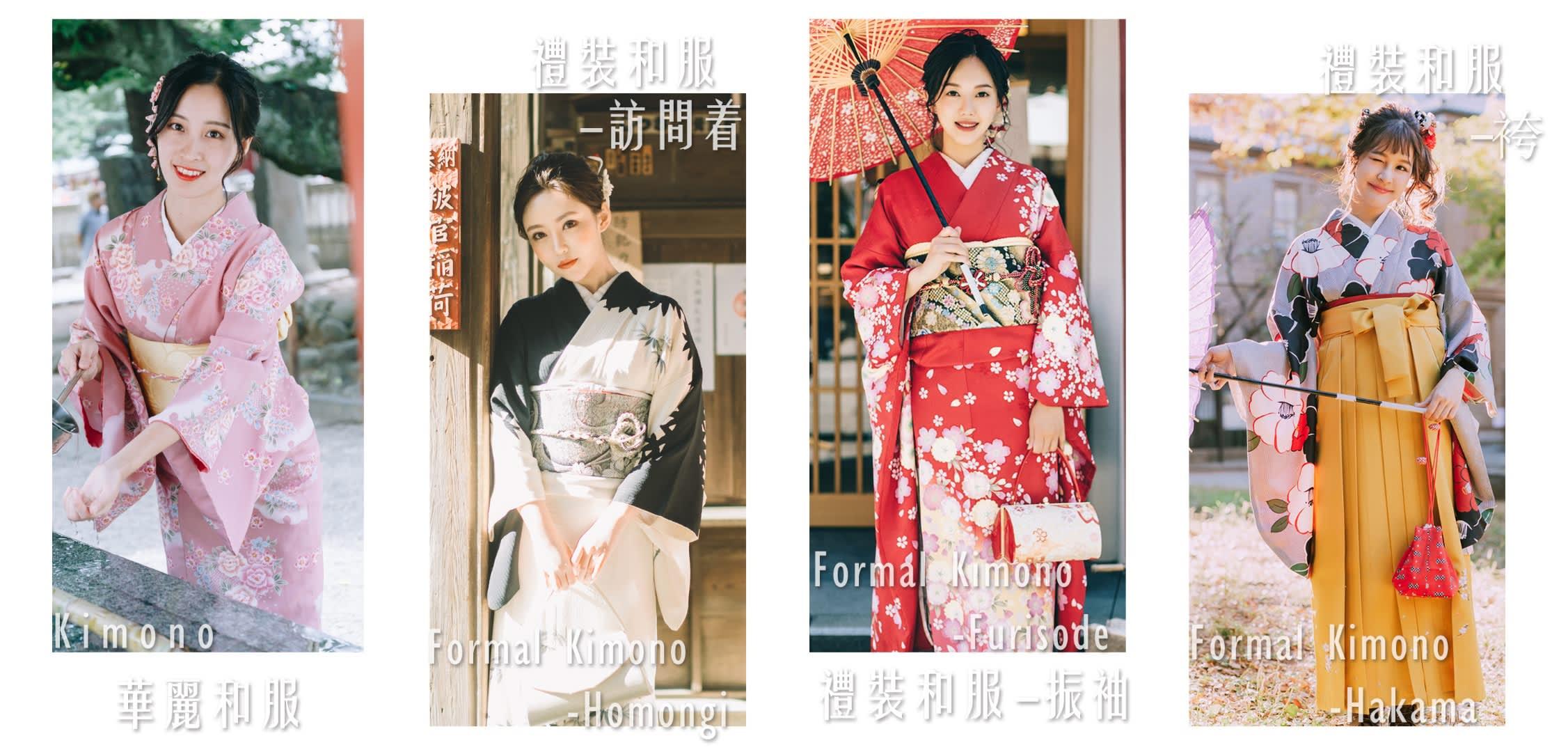 Kết quả hình ảnh cho kimono