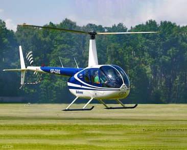 Mumbai helicopter tour