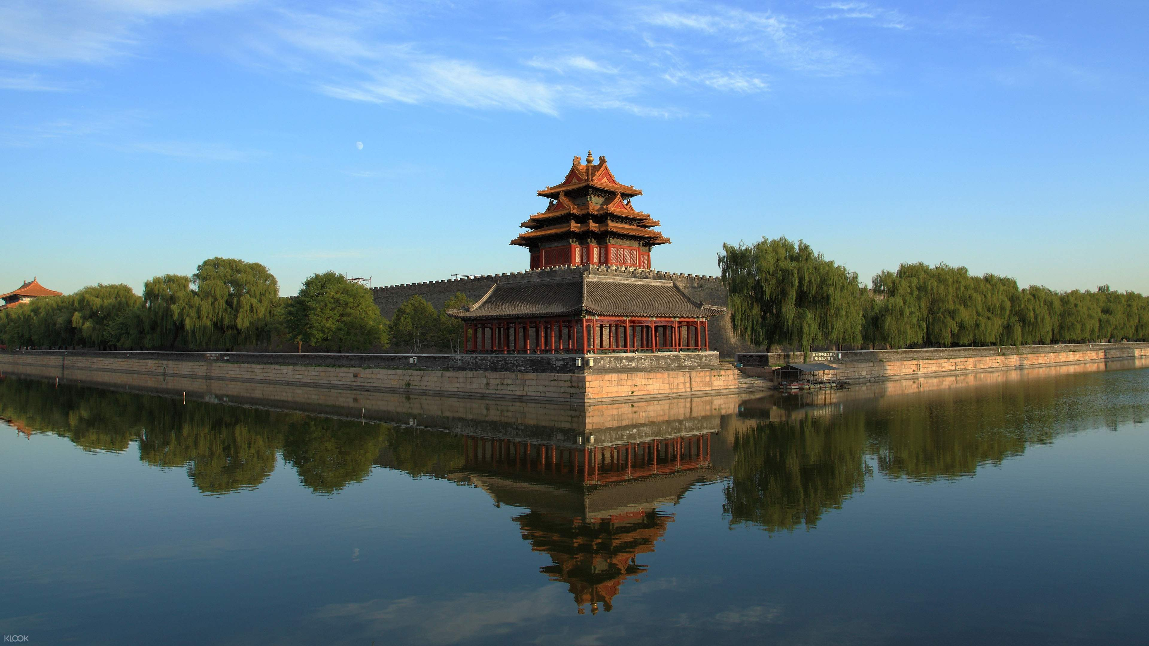 The Forbidden City & Badaling Sightseeing Helicopter Tour