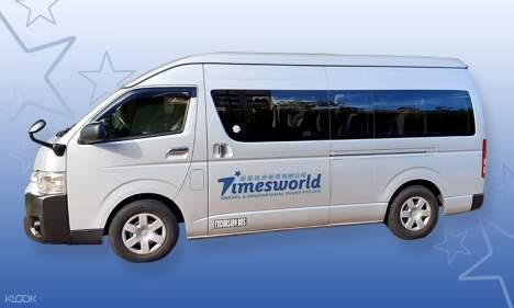 01 Timesworld Mini Bus exterior