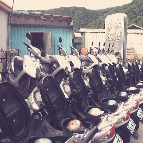 Green island scooter rental