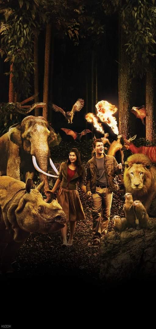 新加坡野生動物保護區(Wildlife Reserves)商店優惠券