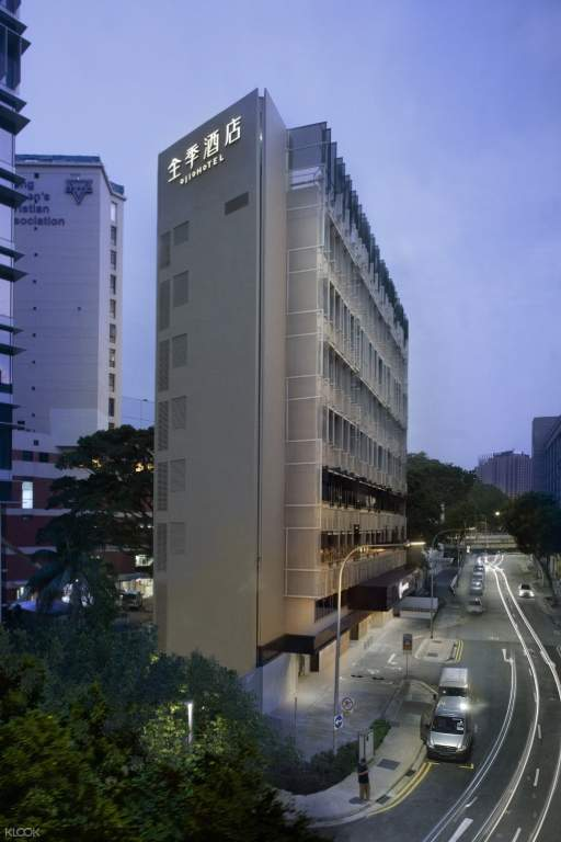 Ji Hotel Orchard Night Facade