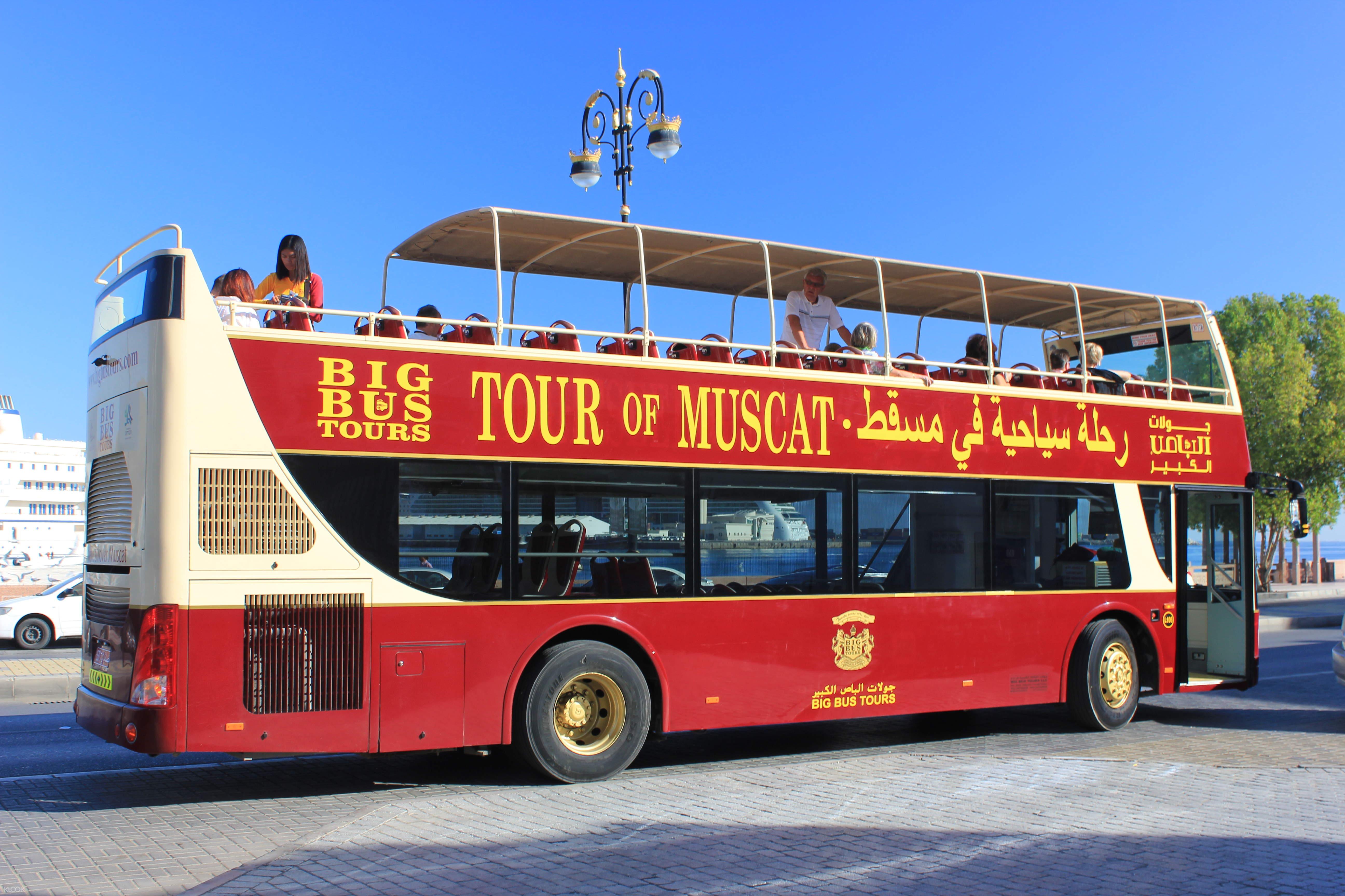 Big Bus Tour Route Muscat
