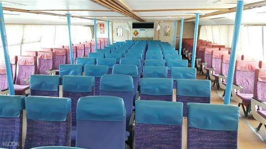 Orchid Island & Green Island Ferry Tickets (Taitung/Kenting Departures) in Taiwan