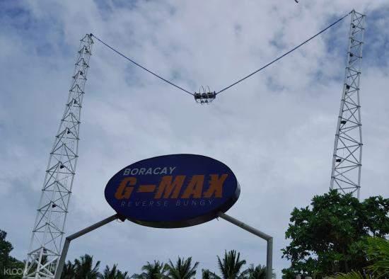 Boracay G-Max ride