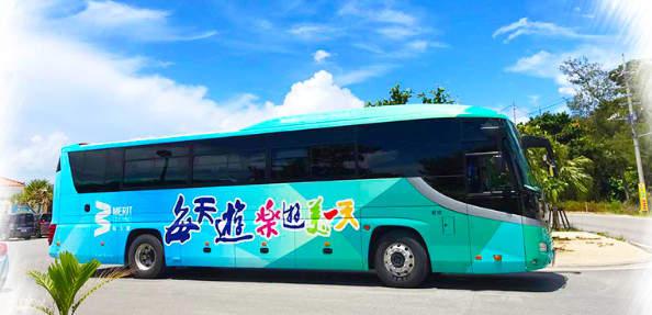 沖繩北部水族館& 萬座毛& 古宇利島巴士一日遊