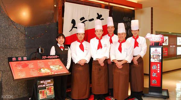 CAIRN Annex札幌 和牛晚餐