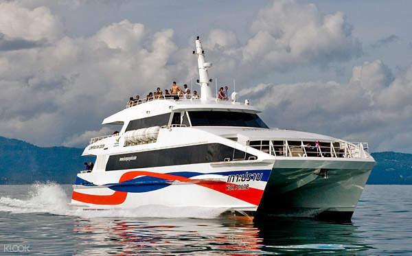 Koh Tao to Koh Phangan One Way Ferry Ticket