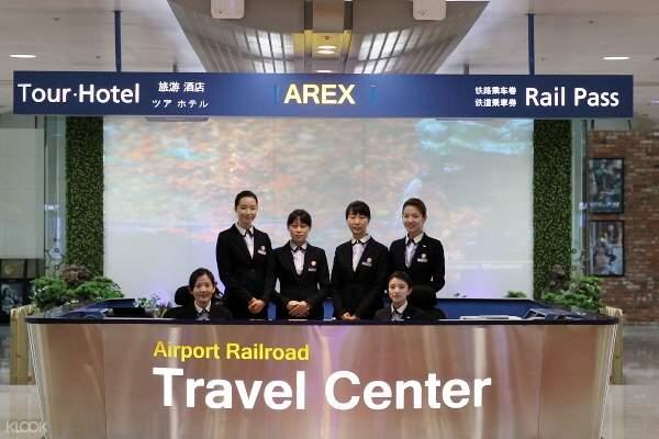 仁川機場行李運送