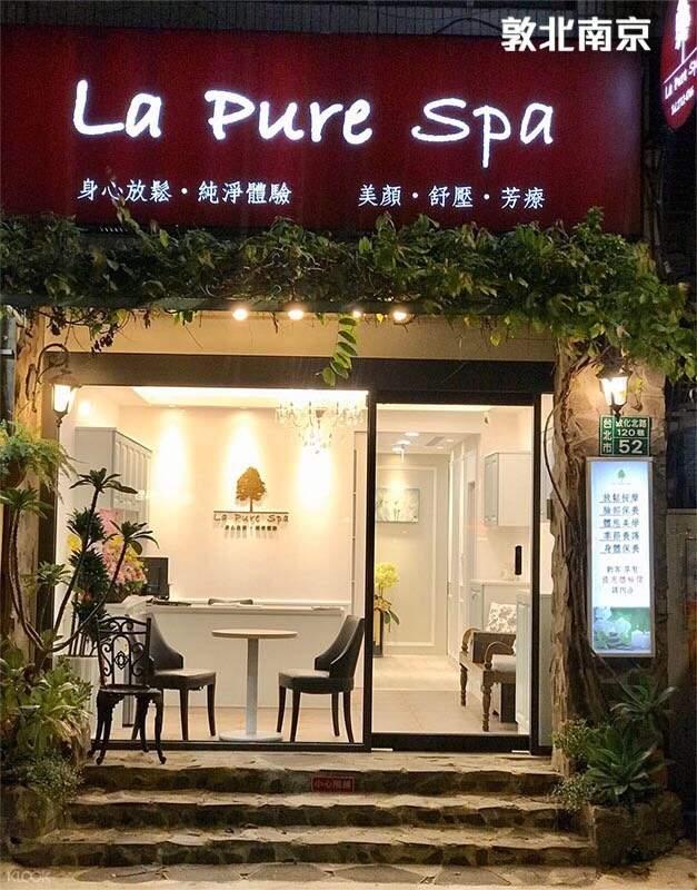 La Pure Spa