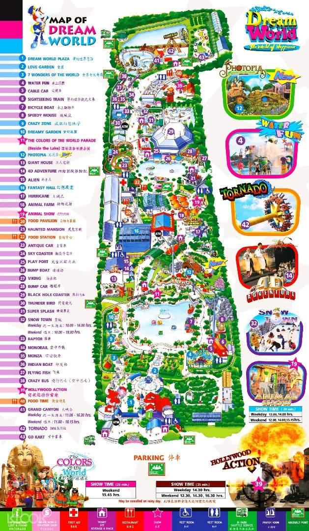 37 Off Dream World Thailand Tickets Klook