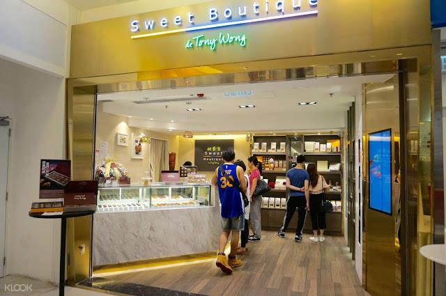 香港稀少糖奶黄月饼,甜艺家尖沙咀,甜艺家九龙城