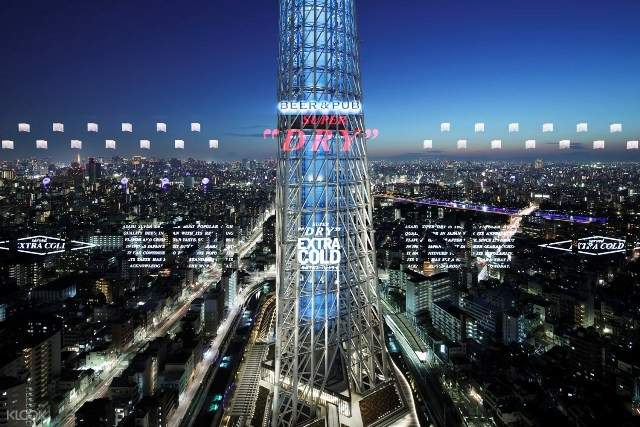 all-you-can-drink asahi beer tokyo skytree