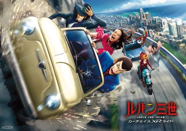 日本環球影城Universal Cool Japan 2019 入場券