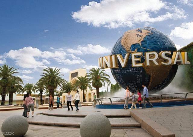 Universal Studios Japan (USJ) Studio Pass
