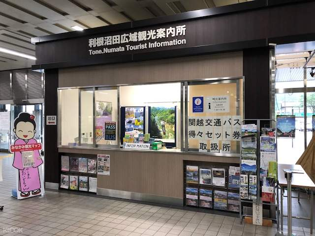 minakami area bus station