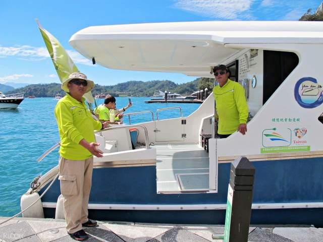 boat charter taiwan, boat tour Sun Moon Lake Taipei, Lake tour Taipei, Sun Moon Lake ticket