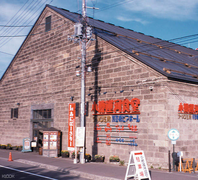 Otaru Unga Shokudo Asakusabashi Beer Hall