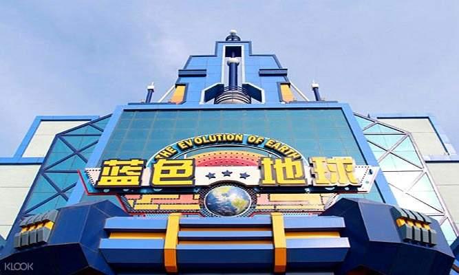 sci fi ride at Fantawild Adventure Theme Park