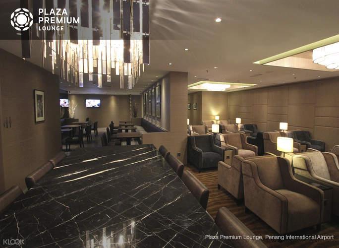 槟城机场贵宾室,环亚机场贵宾室