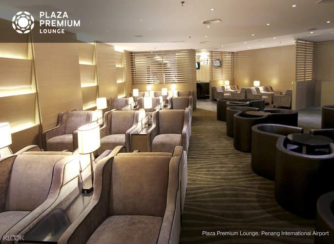 檳城機場貴賓室,環亞機場貴賓室