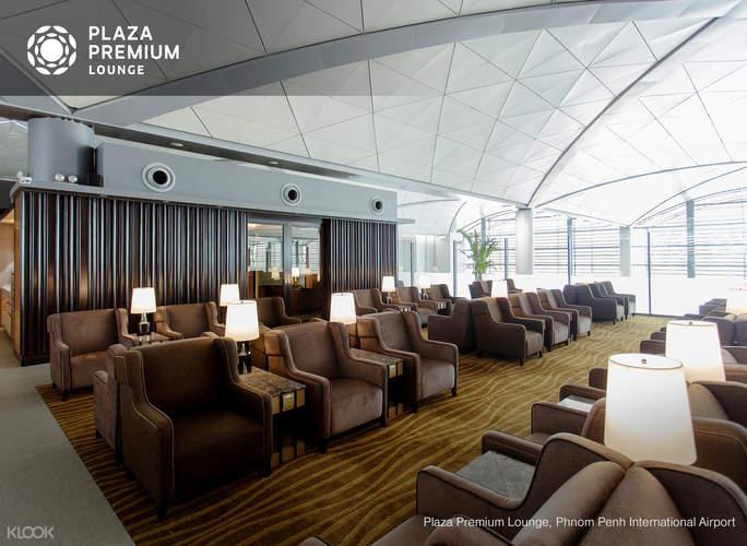 柬埔寨 金边机场贵宾室  环亚机场贵宾室