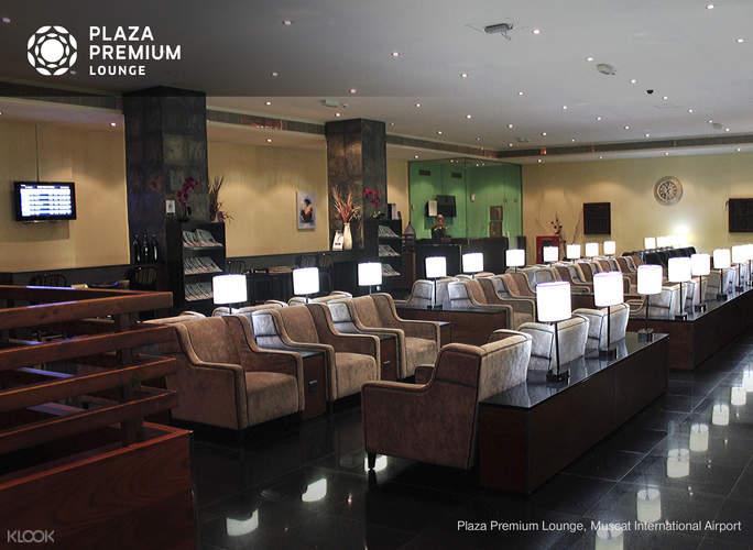 马斯喀特国际机场贵宾室,环亚贵宾室