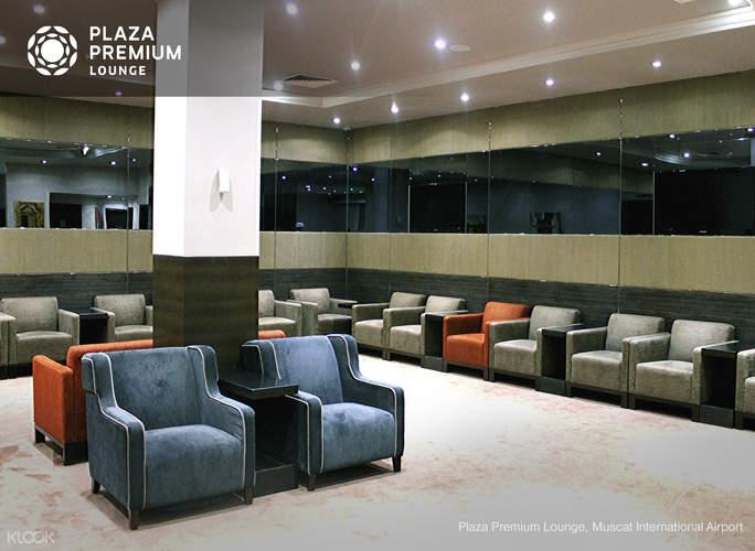 馬斯喀特國際機場貴賓室,環亞貴賓室