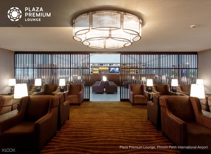 Phnom Penh International Airport Lounge Service