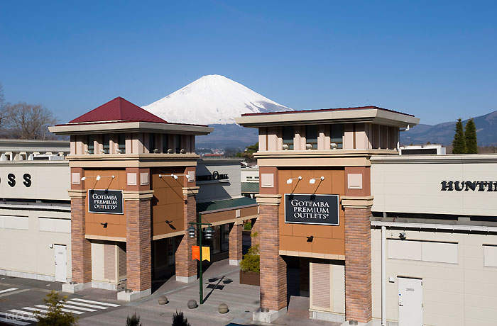 富士周邊冬季賞景一日遊