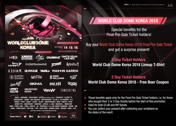bigcitybeats world club dome korea 2018