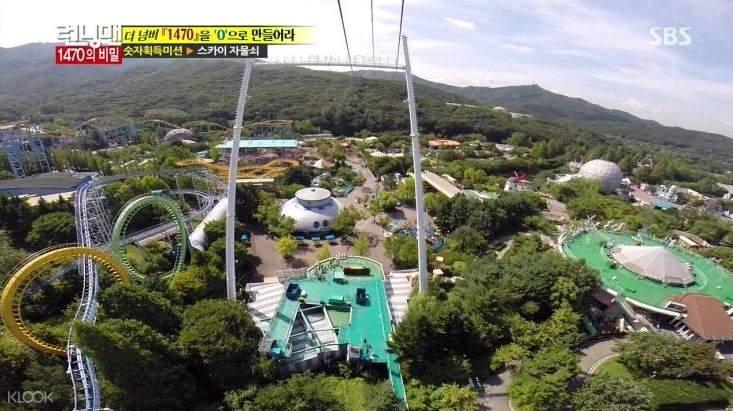 sky x ticket seoul land