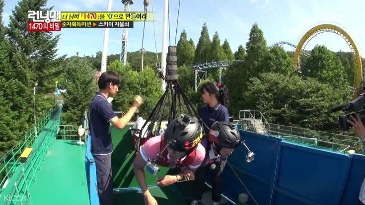 sky x ticket seoul