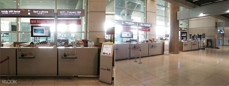 韩国4G随身WiFi(韩国机场领取)