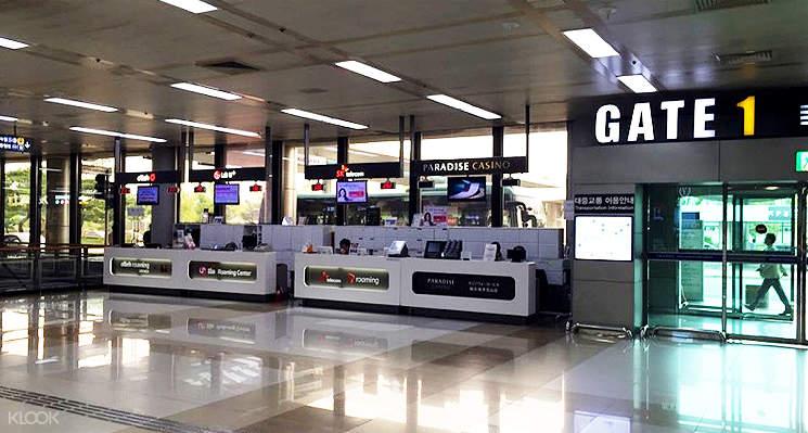 韓國4G隨身WiFi(韓國機場領取)