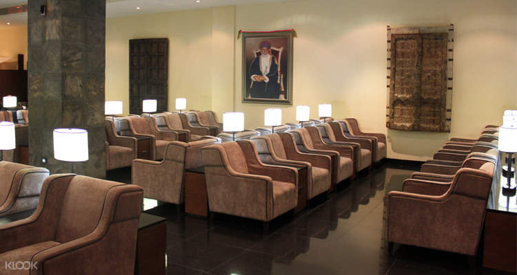 Muscat international airport lounge