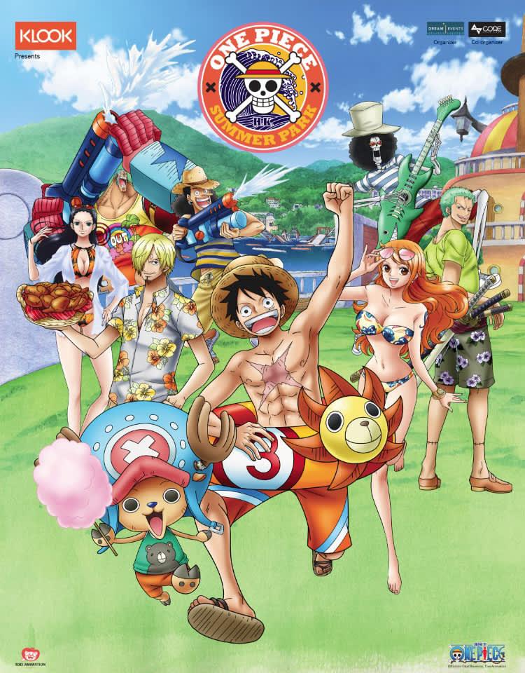 Klook 呈献: 海贼王One Piece Summer Park 2018门票
