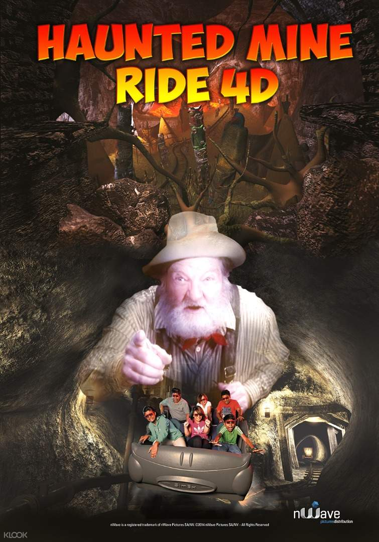 4D探險樂園